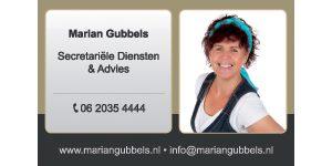 marian-gubbels-website